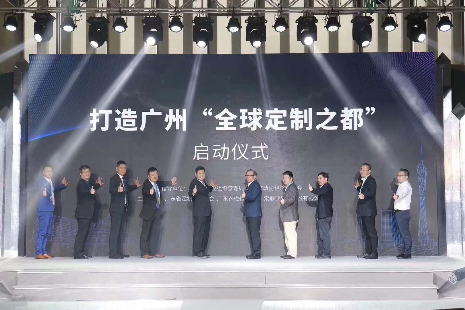 2019年广州定制家居展&上海建博会首日,卡诺亚领势而来