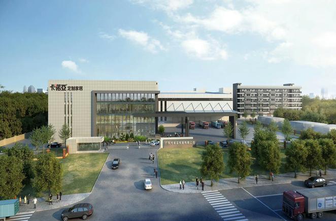 卡诺亚定制家居清远工业4.0智造基地