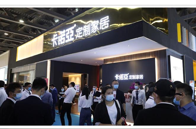 中国(广州)定制家居展收官,卡诺亚定制家居实力呈现